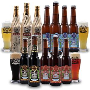 スワンレイクビール クラフト 地ビール
