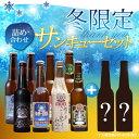 ワールド スワンレイクビール お買い得 インペリアル スタウト