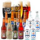 あす楽ギフトクラフトビールビール世界一金賞受賞スワンレイクビール&サイダー&炭酸水飲み比べ12本詰め合わせ(スワンレイクバーレイ入り)本州送料無料地ビール