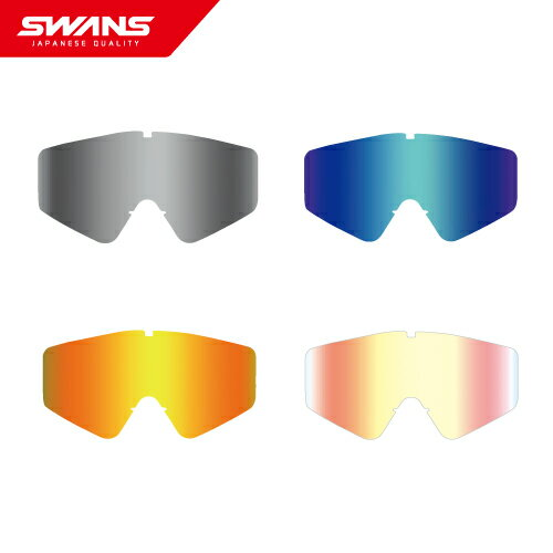 SWANS スワンズ MX-797モデル用 L-797-M SIL/ FBM/ FOR/ CSD【交換用 ミラーレンズ モトクロス オフロードバイク スペアレンズ 送料無料】