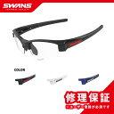 SWANS スワンズ サングラス LI SIN-C 0066 LION SIN Compactライオ