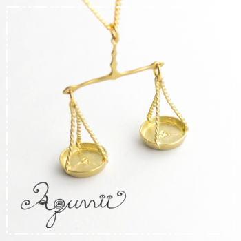 【Aquvii/アクビ】Libra Necklace 天秤をモチーフとしためずらしいネックレス DM便可能 てんびん座 天秤 かわいい シンプル アクセサリー ギフト プレゼント おしゃれ