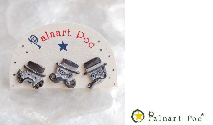 パルナートポック Palnart Poc ヒゲ...の紹介画像3