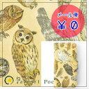 パルナートポック PalnartPoc フクロウ目の鳥類 スマホケース(6専用) スマートフォン アイフォン iphone カバー  メール便送料無料 Molly Tippet モリーティペット  10P18Jun16