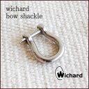 【メール便送料無料】ウィチャード セイラー バウシャックル Sサイズ wichard bow shackle 現在もプロのヨットマン達から支持され続ける、本物の...