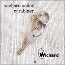 【送料無料】WICHARD SNAP SHACKLE / ウィチャードセイラー スナップシャックル カラビナ 現在もプロのヨットマン達から支持され続け..