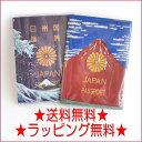 akafuji aofuji パスポートカバー【送料無料】アカフジ 赤富士 あかふじ アオフジ 青富
