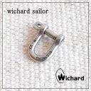 【メール便送料無料】ウィチャードストレートシャックル Wichard Straight Shackle 現在もプロのヨットマン達から支持され続ける、本物のヨット...