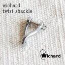 ウィチャード セイラー ツイスト シャックル Wichard Twist Shackle 現在もプロのヨットマン達から支持され続ける、本物のヨットツ..