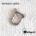 ウィチャードストレートシャックル Wichard Straight Shackle 現在もプロのヨットマン達から支持され続ける、本物のヨットツール 【キ..