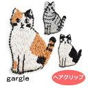 ショッピング猫 gargle ガーグル 刺繍ネコ ヘアクリップ p201hm-331g 1911 2001 swaps