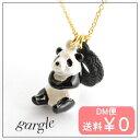 gargle ガーグル パンダのひとり遊び 【ネックレス】 メール便可能 Panda ぱんだ アニマ