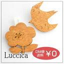 ルチカ Luccica nordic wood 【ブローチ】 メール便可能 木製 かわいい 大きい 花 フラワー 鳥 とり モチーフ アクセサリー ラッピング無料 レディース  ウッド 木 異素材