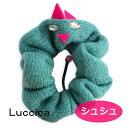 ショッピング毛糸 ルチカ luccica シュシュ ドゥーピーキャット グリーン LU-1311-80 猫 ヘアアクセサリー qqpq