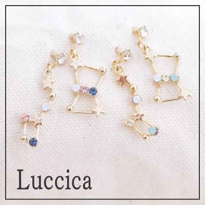 ルチカ Luccica asterism 星座 ピアス  オリオン座 北斗七星 星 かわい…...:swaps:10003293