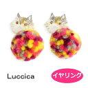 ショッピング猫 ルチカ イヤリング マフィン LU-1909-26 アクセサリー luccica farbe 1909