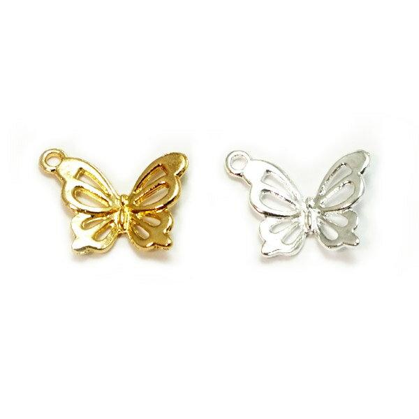 少し立体的なシンプルバタフライチャーム ちょうちょ 蝶