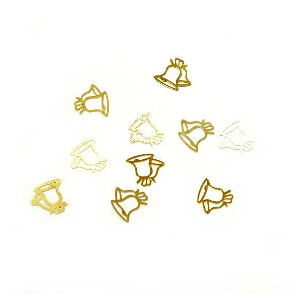 レジンやネイルアートに!「ベル」 極薄メタルパーツ 10枚セット 両面メッキ n7【RCP】