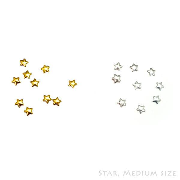 レジンやネイルアートに!スタッズっぽい小さめパーツ 星形 Mサイズ(4mm) スター【RCP】