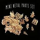 (2470) フラット ミニメタルパーツ ウィンターアソート ゴールド ネイル レジン 封入素材 4種×10ピース 計40枚入り