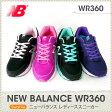 ニューバランス new balance WR360 スニーカー シューズ sneaker shoes トレーニング ランニング ジョギング ウォーキング レディース ladies 女性用 BLACK(BP5) PINK(PK5) PURPLE(PU5)/22.0 22.5 23.0 23.5 24.0 24.5 25.0 25.5
