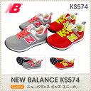 KS574 ニューバランス キッズスニーカー new balance スニーカー シューズ sneaker shoes ランニング ジョギング キッズ メンズ レディース kids GRAY/PINK(BG) RED/LIME(RL)14.0cm〜21.5cm