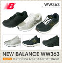 WW363 ニューバランス new balance レディーススニーカー ウォーキングシューズ sneaker ladies シャンパン(CH4) ネイビー(NV4) ブラック(BK4) /22.0 22.5 23.0 23.5 24.0 24.5 25.0 25.5