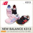 K313 ニューバランス new balance キッズ・ジュニアスニーカー 子供用 キッズ kids 男の子 女の子 BLACKISH NAVY(BRP)/PALE PINK(PPP)/17.0 17.5 18.0 18.5 19.0 19.5 20.0 20.5 21.0 21.5