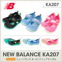 ニューバランス new balance KA207 キッズ・ジュニアサンダル 子供用 キッズ kids BLUE(BB) BLACK(BR) PINK(MA)/14.0 14.5 15.0 15.5 16.0 16.5 17.0 17.5 18.0 18.5 19.0 19.5 20.0 20.5 21.0 水遊び 夏 海 サンダル