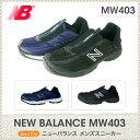 ニューバランス new balance MW403 スニーカーシューズ スリッポン 散歩 ウォーキング メンズ mens 男性 ブラック ネイビー/24.5 25.0 25.5 26.0 26.5 27.0 27.5 28.0