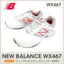 ニューバランス new balance WX467 スニーカー ジムフィットネス ウォーキング レディース ladies 女性用 WHITE/PINK/22.0 22.5 23.0 23.5 24.0 24.5 25.0