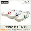 コンバース CONVERSE LT-JG スニーカー sneaker メンズ 男性用 レディース 女性用 ユニセックス 通学 白 WHITE/NAVY WHITE/RED WHITE/GREEN/22.5 23.0 23.5 24.0 24.5 25.0 25.5 26.0 26.5 27.0 27.5 28.0 29.0