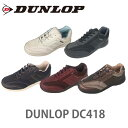 DUNLOP ダンロップ コンフォートウォーカー C418レ...
