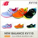 楽天ファミリーシューズ スワッティーニューバランス new balance KV110 スニーカー シューズ sneaker shoes ダンス 走る ランニング ジョギング ウォーキング キッズ kids 子供用 SKYVIORET/PINK ORANGE/BLUE BLACK/BLUE/14.0 14.5 15.0 15.5 16.0 16.5 17.0 17.5 18.0 18.5 19.0 19.5 20.0 20.5 21.0