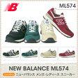 ML574 ニューバランス new balance スニーカー シューズ sneaker shoes ランニング クラシック メンズ レディース mens ladies GREEN(FBF) BLACK(FBG) BURGUNDY(FBR) BEIGE(FBY)/22.5 23.0 23.5 24.0 24.5 25.0 25.5 26.0 26.5 27.0 27.5 28.0 29.0