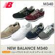 M340 ニューバランス new balance スニーカー シューズ sneaker shoes ランニング ジョギング キッズ メンズ レディース kids mens ladies GRAY BEIGE/WINE BLACK NAVY WINE WHITE/20.0cm〜32.0cm