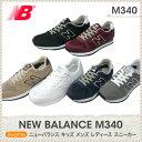 M340 ニューバランス new balance スニーカー シューズ ランニング ジョギング キッズ メンズ レディース ユニセックス グレー ネイビー ブラック ワイン ベージュワイン ホワイト/20.0cm〜32.0cm