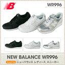 996 WR996 ニューバランス スニーカー シューズ sneaker shoes 走る ランニング ウォーキング レディース ladies 女性用 SILVER/WHITE(HN) BLACK(H