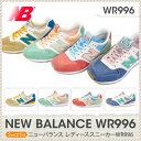 2016 SS NEW COLOR! WR996 ニューバランス new balance スニーカー シューズ sneaker shoes GREEN(HH) PINK(HI) TURQUOISE(H