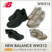 ニューバランス new balance WW312 スニーカー シューズ sneaker shoes ダンス 走る ランニング ジョギング ウォーキング レディース Ladies 女性 BLACK CHAMPAGNE/22.5 23.0 23.5 24.0 24.5 25.0 05P08Feb15