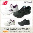 ニューバランス new balance WX467 スニーカー ジムフィットネス ウォーキング レディース ladies 女性用 ブラック ホワイト/22.0 22.5 23.0 23.5 24.0 24.5 25.0