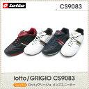 lotto(ロット)/GRIGIO(グリージョ) CS9083 スニーカー シューズ sneaker shoes 散歩 ウォーキング トレーニング メンズ 男性 mens ホワイト/カーキ ネイビー/レッド ホワイト/ブラウン ブラック/レッド /25.0 25.5 26.0 26.5 27.0 28.0