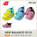 楽天ファミリーシューズ スワッティーニューバランス new balance FS123 スニーカー シューズ sneaker shoes ダンス 走る ランニング ジョギング ウォーキング キッズ kids 子供用/11.0 11.5 12.0 12.5 13.0 13.5 14.0