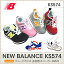KS574 ニューバランス キッズスニーカー new balance スニーカー シューズ sneaker shoes ランニング ジョギング キッズ メンズ レディース kids mens ladies NAVY(NI.NP) PINK(PI.PP) GRAY(GI.GP) RED(RI.RP)14.0cm〜21.0cm 05P01Mar15
