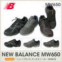 ニューバランス newbalance MW650 スニーカー...