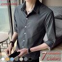 カジュアルシャツ メンズ シャツ 五分袖 七分袖 半袖 春 夏 大きいサイズ 小さいサイズ XS SS 3L 4L ボタンダウン オックスフォード ア..