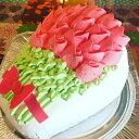 バラの花束3D立体型ケーキ スイーツプチギフト 誕生日 バースデーケーキパーティサプライズキャラクターケーキ敬老の日還暦お祝い結婚記念日 鳥取県