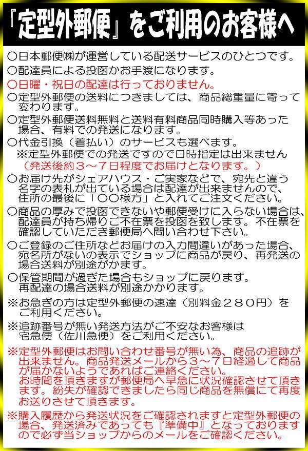 【定型外郵便発送で200円】シード2ウィークフ...の紹介画像2