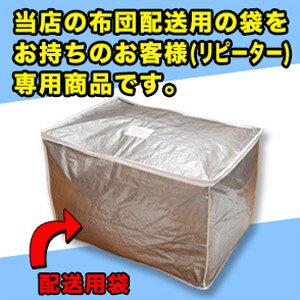 【羽毛布団 クリーニング】リピーター 丸洗い3...の紹介画像3