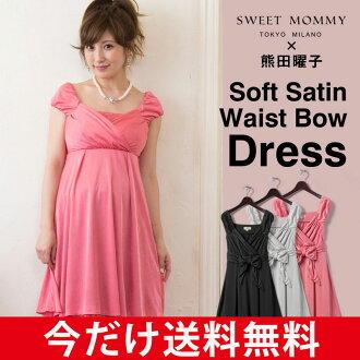 Women's Satin Maternity & Nursing Dress